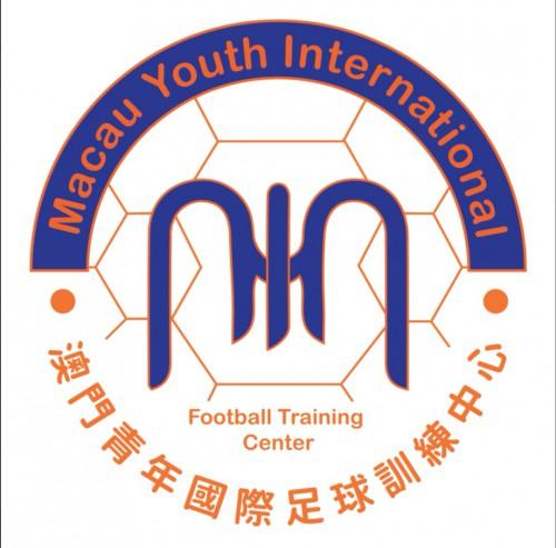 澳門青年國際足球訓練中心