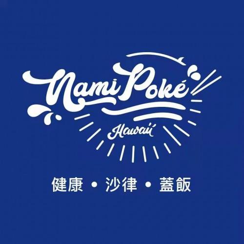 Nami Poké